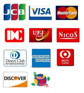 クレジットカード使用できます